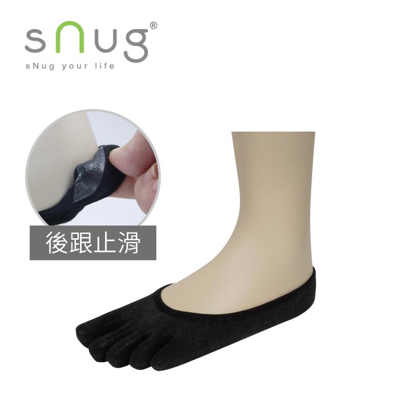 SNUG 隱形襪