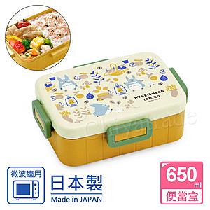 【宮崎駿 龍貓Totoro】日本製 便當盒 餐盒650ML-秋果豐收