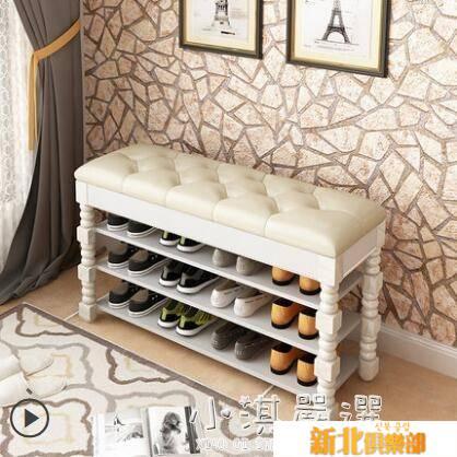 換鞋凳式鞋櫃家用門口儲物凳穿鞋凳收納可坐鞋架鞋櫃實木簡約現代