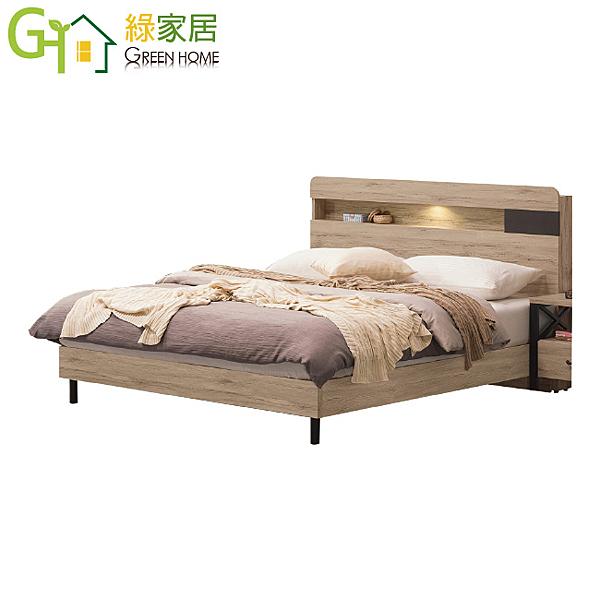 【綠家居】里奇 現代5尺橡木紋雙人床台組合(床頭片+六分床底+不含床墊)