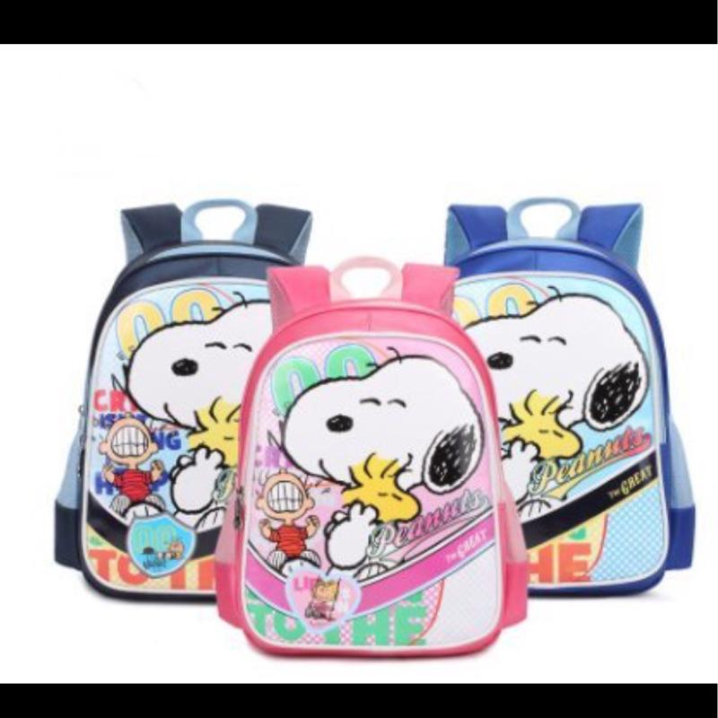 韓版史努比書包小學生男童女童雙肩背包兒童休閑包 學生書包-後背書包 兒童禮物-生日禮物 書包 背包 雙肩包 後背包230