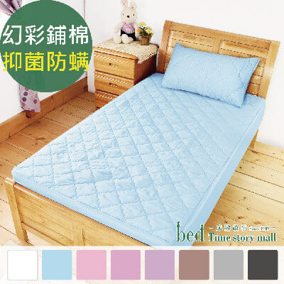 bedtime story 幻彩鋪棉型防螨保潔墊_雙人特大6x7尺加高床包式
