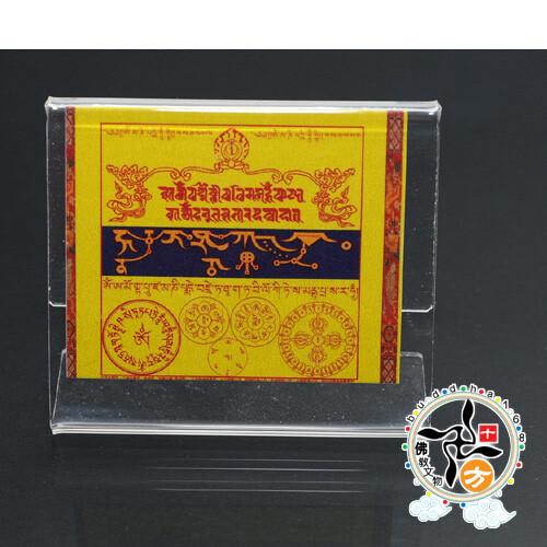 見解脫咒附壓克力座 十方佛教文物