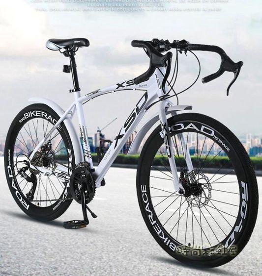 彎把成人變速死飛自行車男女公路賽車活飛肌肉一體輪學生彩色單車  全館免運