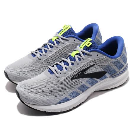 BROOKS 男慢跑鞋 Ravenna 10  1102982E082