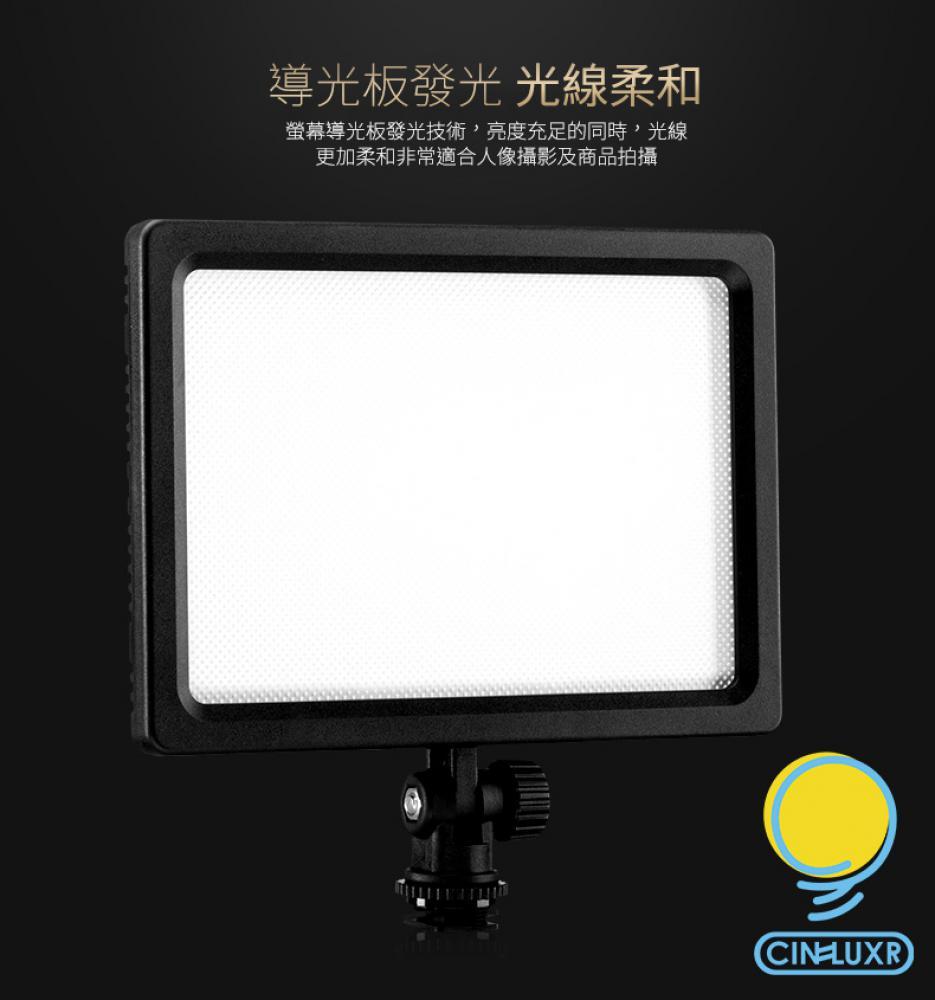 [享樂攝影]Cineluxr CL-H180T PAD方形持續燈 導光板超薄 補光燈/外拍燈/LED燈 適用 直播/人像/Vlog影片