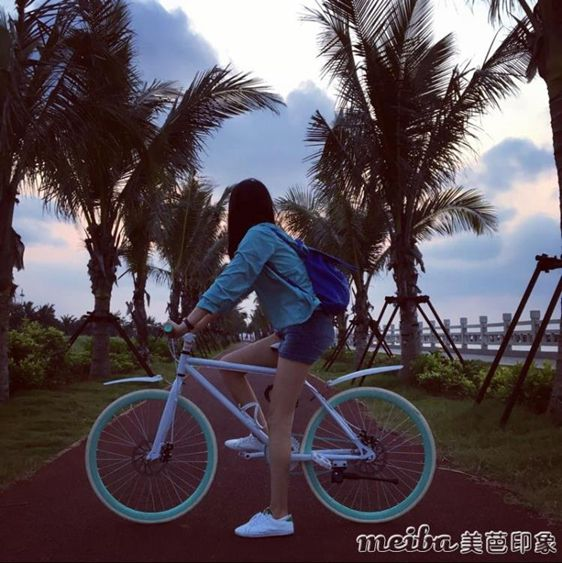 死飛自行車24寸26寸彩色公路雙碟剎單車成人男女款學生死飛車  全館免運