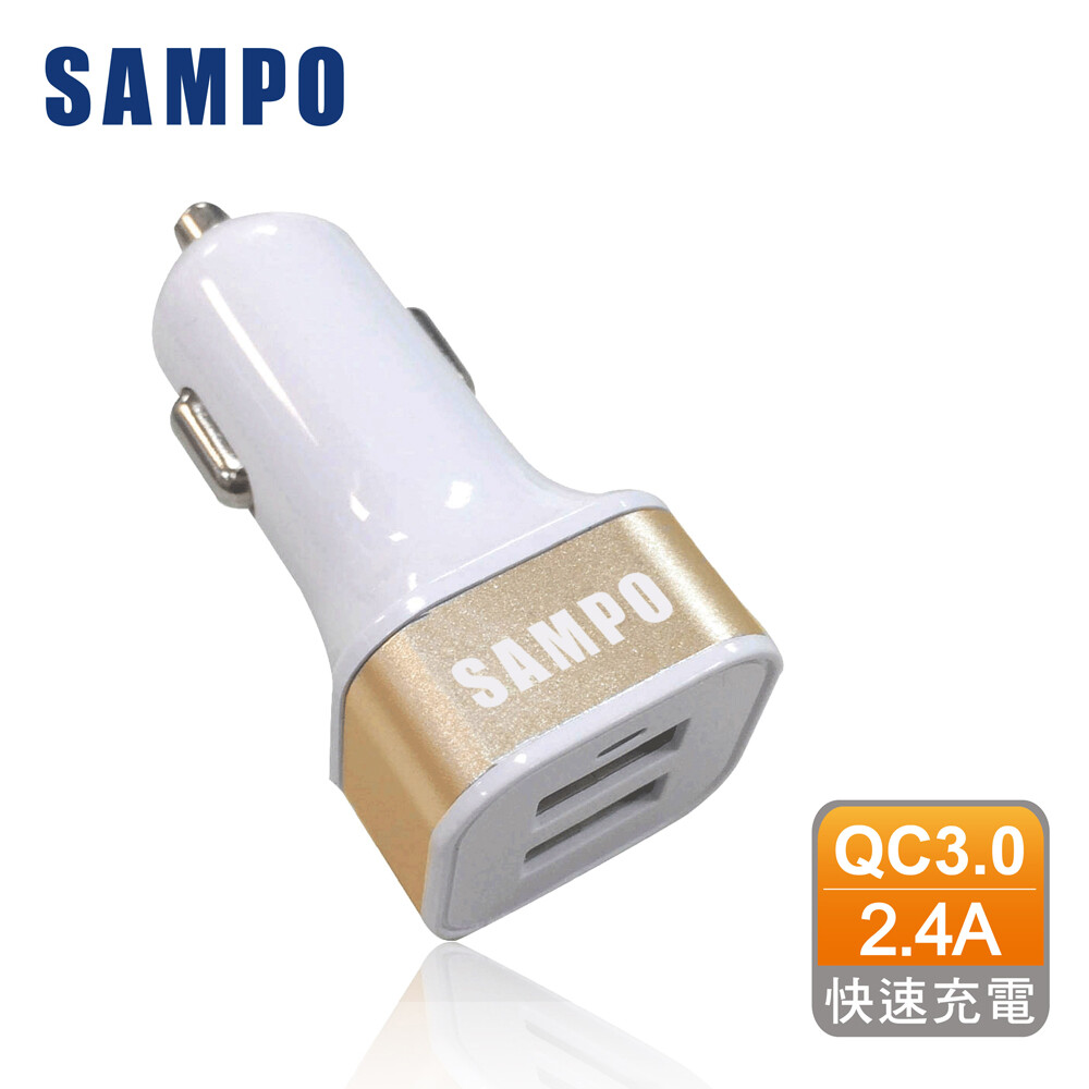 sampo 聲寶 qc3.0 usb智慧車充(dq-u1602cl)