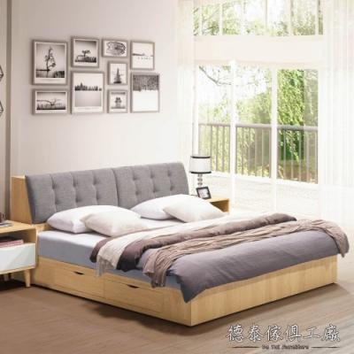 D&T 德泰傢俱 JODIE明亮簡約 5尺收納型雙人床-151.5x221x94cm