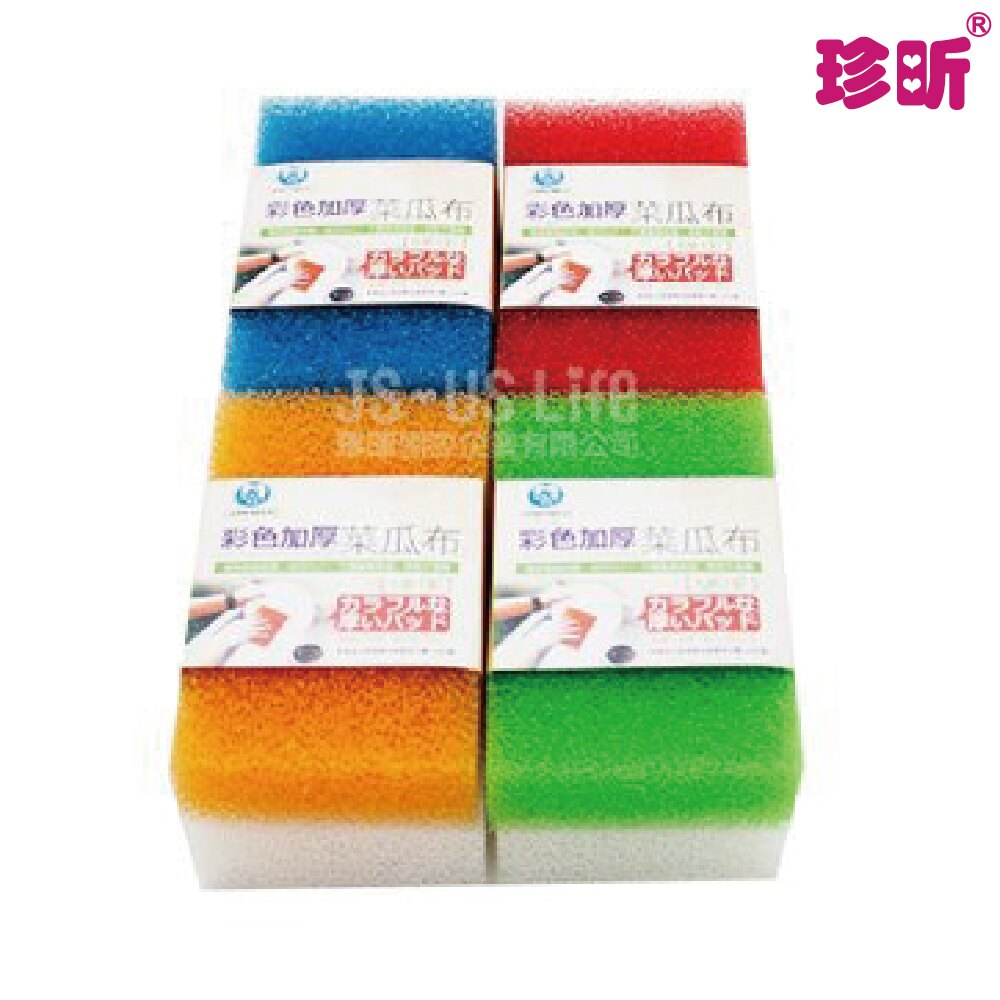 【珍昕】彩色加厚菜瓜布繽紛色 2入(1米色1彩色)隨機出貨 / 清潔刷具