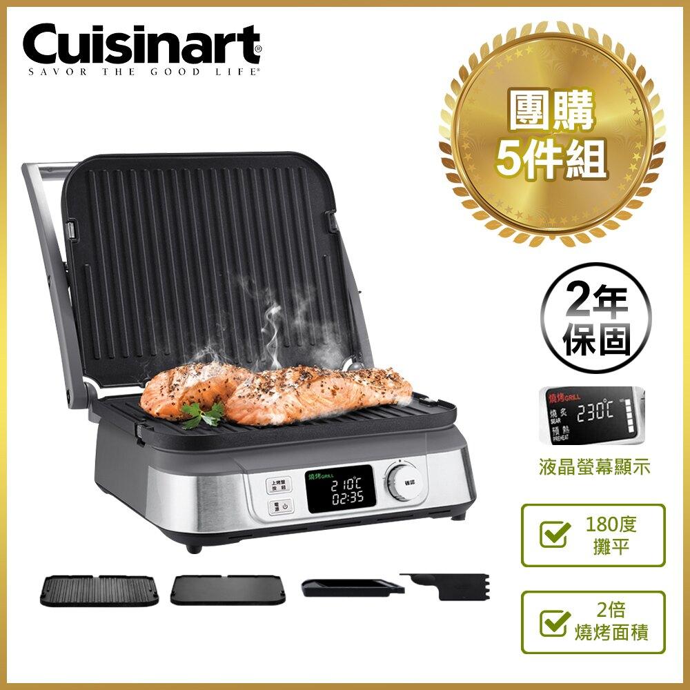 美國Cuisinart美膳雅 數位面板溫控不沾電烤盤-團購5件組(GR-5NTW)