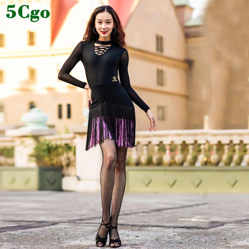 更多商品請 #5Cgo #5Cgo拉丁舞裙 #5Cgo舞台比賽演出服裝 *#5Cgo含稅開發票#大量可以議價商品編號:608469237470【優惠方案】您是將商品轉賣的業者歡迎來電洽●商品名稱:5C
