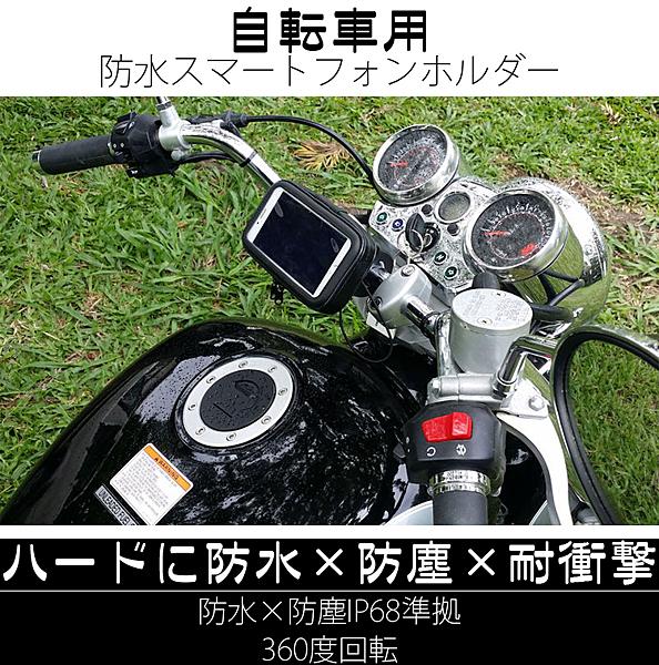iphone xr 11 pro gogoro viva防水套皮套重機車手機座機車衛星導航硬殼保護殼摩托車衛星導航座支架