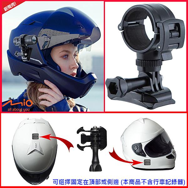 mio MiVue M777 M775 M733 plus sj2000 m10 快拆座獵豹快拆行車紀錄器支架安全帽車架