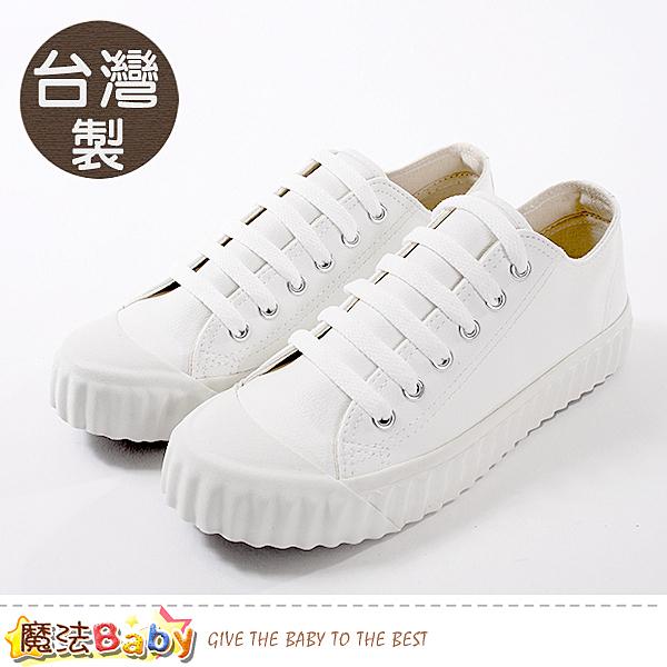 女鞋 台灣製時尚新潮帆布鞋 餅乾鞋 魔法Baby