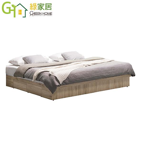 【綠家居】華倫 高實用性5尺雙人二抽床底(不含床墊)