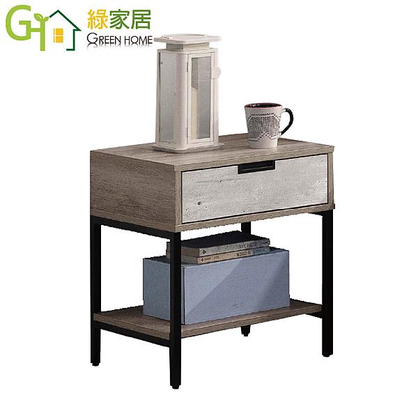 【綠家居】克倫 現代1.5尺單抽床頭櫃/收納櫃