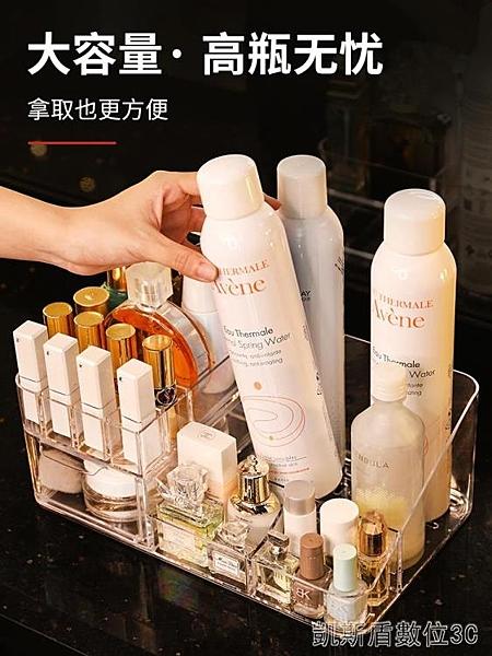 化妝品收納盒亞克力化妝刷桶桌面護膚品口紅鑰匙辦公桌置物架子