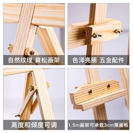寫生畫板 icolour實木畫架畫板套裝素描寫生4K畫板折疊支架式油畫架兒童成人美術生專用繪畫木質畫架展覽展示架櫸木制