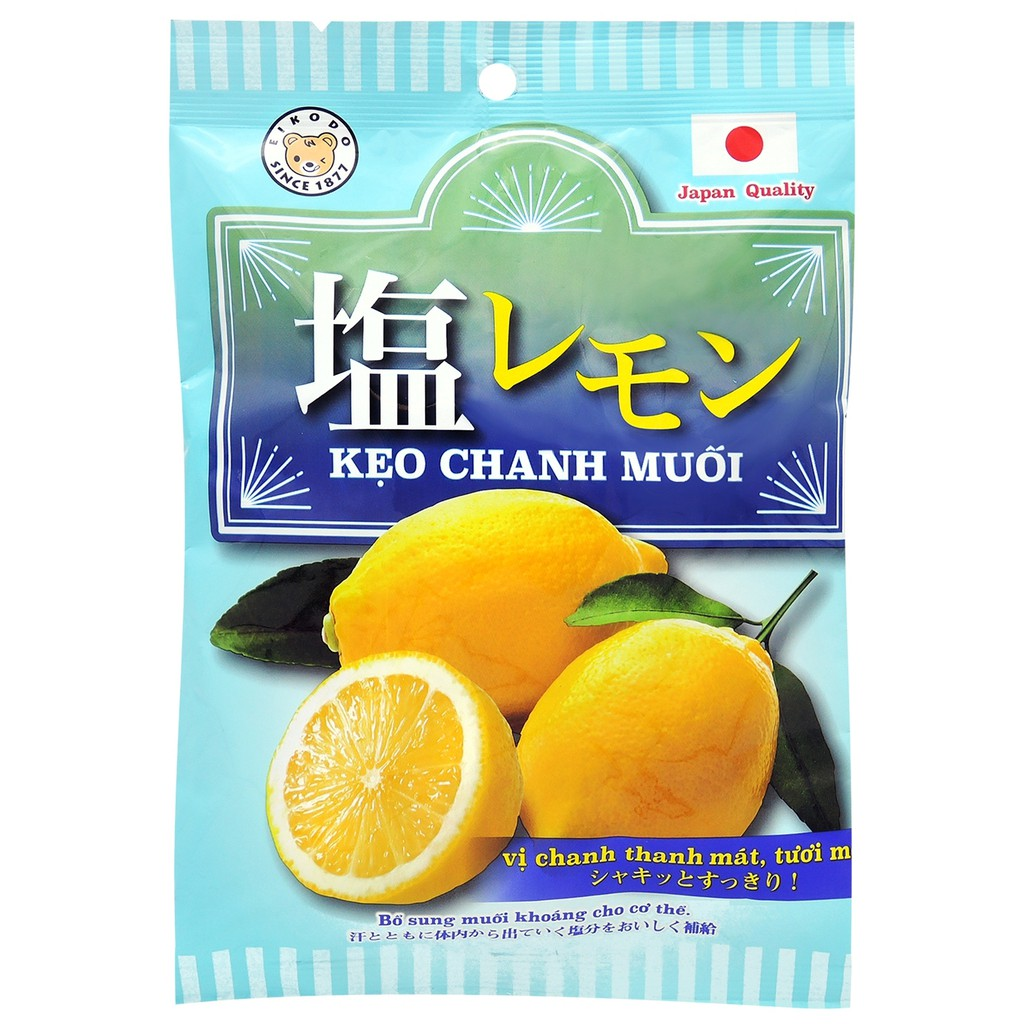 榮光堂檸檬味鹽糖 120g 【美日多多】
