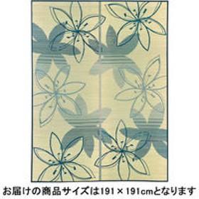 萩原 い草センターラグ(裏貼り) フェアリー ブルー 約191×191cm 1枚(直送品)