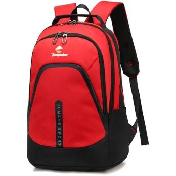 10代の女の子の女性の学校のショルダーバッグ赤のためのファッション女性のバックパックユースバックパック 28x45x18cm