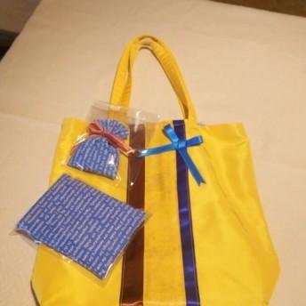 華やか黄色の帯地とリボンのバッグ