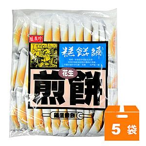 盛香珍 花生煎餅 550g (5入)/箱【康鄰超市】