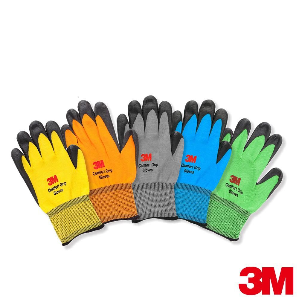 3M 舒適型止滑耐磨手套 (共5色)