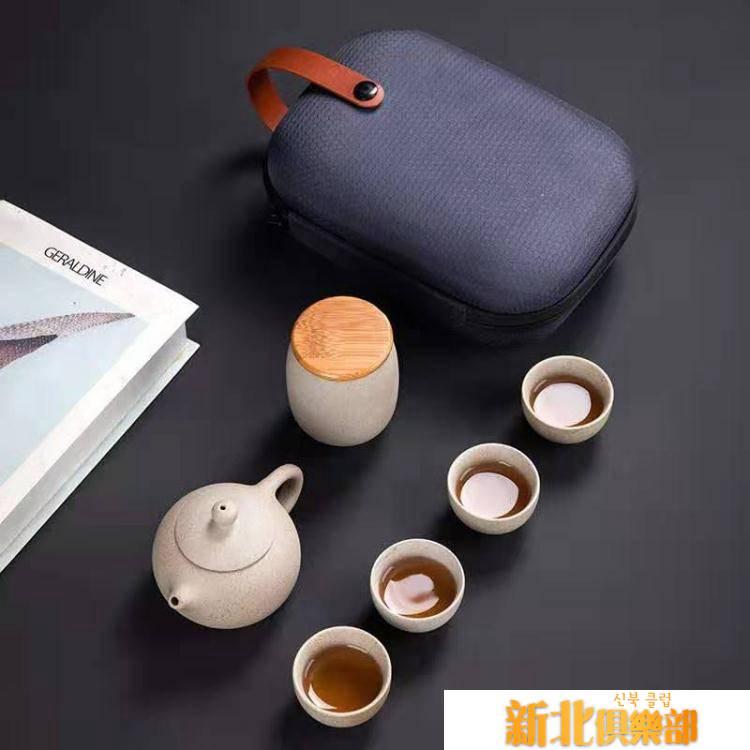 茶具 茶具紫砂一壺四杯茶葉罐 便攜禮品功夫禮品套