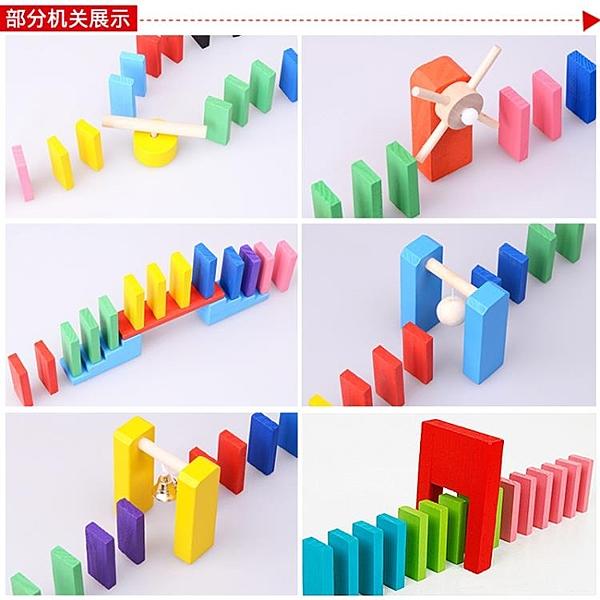 多米諾骨牌兒童積木益智力玩具木制機關 20組機關