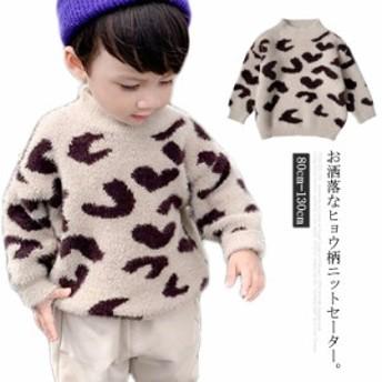 子供服 豹柄 セーター ふわふわ ニットトップス 長袖セーター ベビー 女の子 男の子 赤ちゃん キッズ ミンクタッチ シャギー