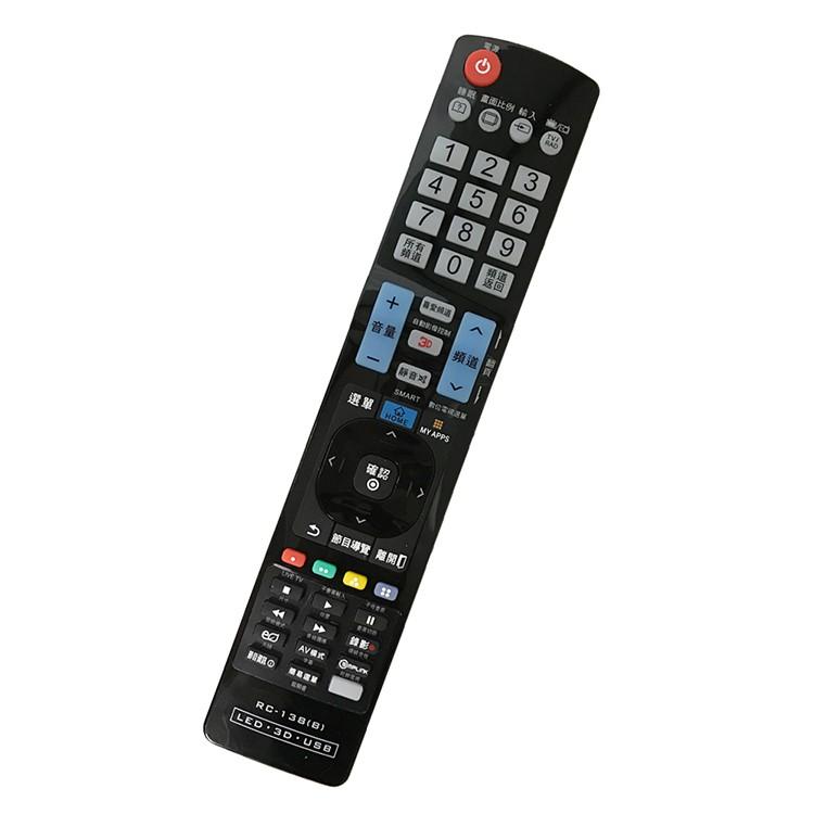 【DR.AV】LG 電視遙控器 液晶電視遙控器 RC138(B)