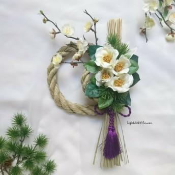 しめ縄・白椿と松竹梅の雅なしめ飾り(アーティフィシャルフラワーのしめ縄リース)