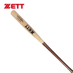 ZETT 高級竹楓慢壘木棒 原木色 BWTT-8600