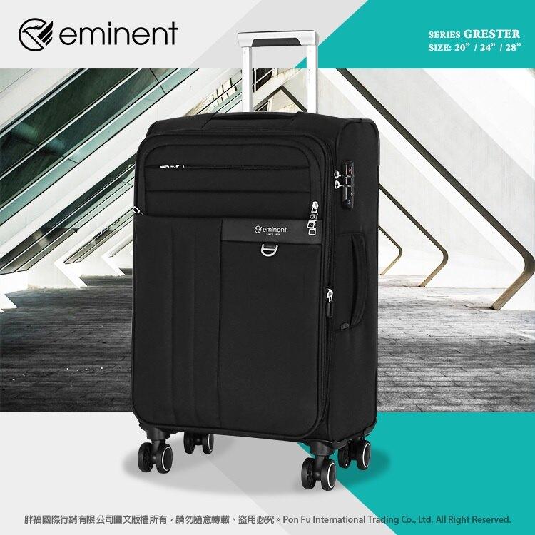 《熊熊先生》萬國通路 eminent 行李箱 可加大 布箱 S0080 雙排靜音輪 28吋 防潑水 輕量(4.2 kg) 詢問另有優惠 SOO8O