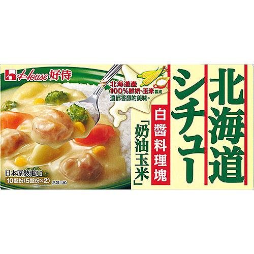 ★使用北海道產100%鮮奶製成的鮮奶油以及★北海道現摘甜玉米,具有濃郁香醇的美味。