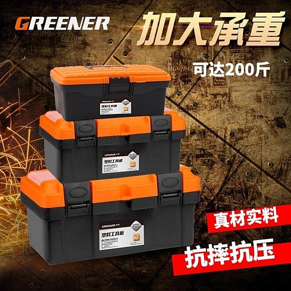 工具箱 五金塑料家用手提式箱電工收納箱多功能盒鐵大號小中號 亞斯藍