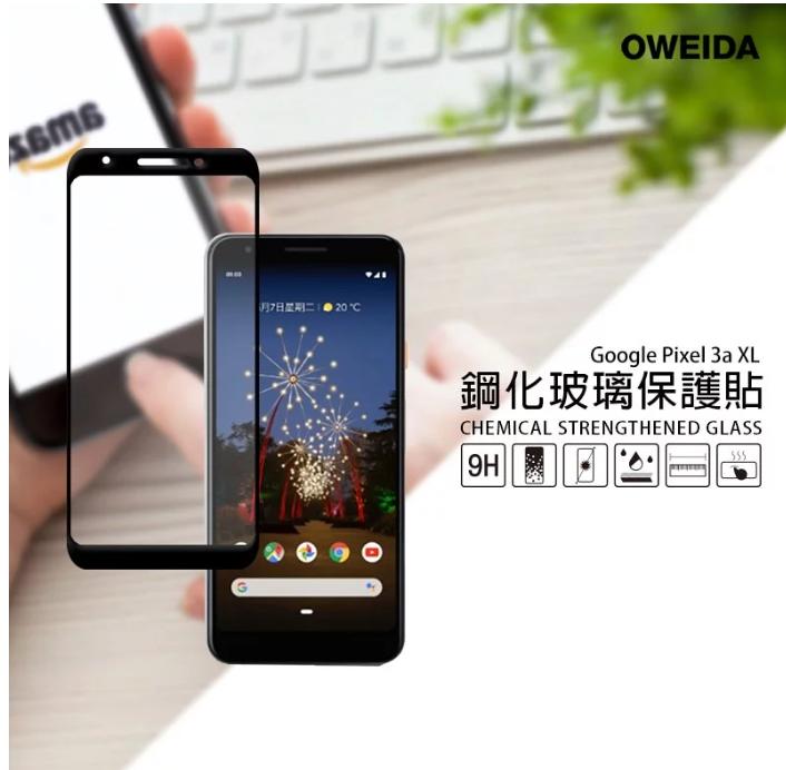 歐威達 Owdida Google Pixel 3a XL 2.5D滿版鋼化玻璃貼