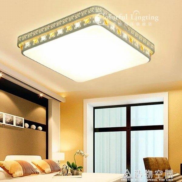 LED正方形房間臥室吸頂燈現代簡約平板書房裝修餐廳節能燈具燈飾 220vNMS