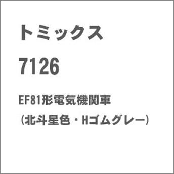 トミックス (N) 7126 JR EF81形電気機関車(北斗星色・Hゴムグレー) トミックス 7126 EF81ホクトセイショク Hゴムグレー【返品種別B】