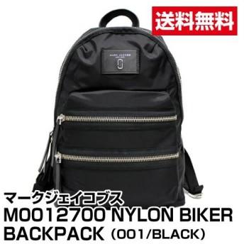 送料無料 ブランド リュック バックパック マークジェイコブス M0012700 NYLON BIKER BACKPACK 001/BLACK_4582357832900_21