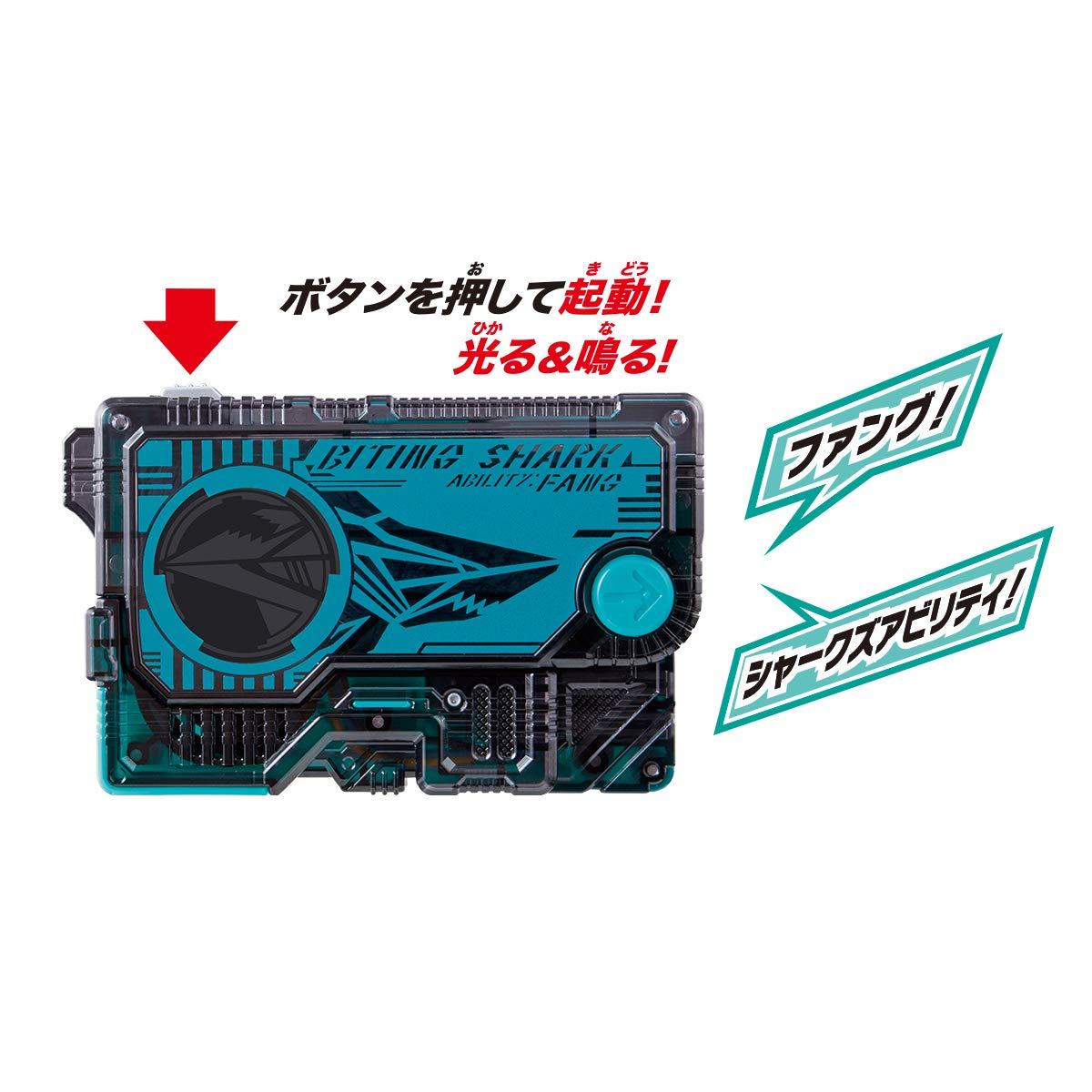 BANDAI 假面騎士ZERO-ONE DX Biting Shark 撕咬鯊魚 程式昇華之鑰【預購】【星野日本玩具】