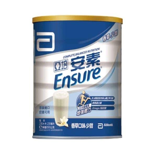 亞培安素優能基奶粉 香草少甜 850g/瓶◆德瑞健康家◆