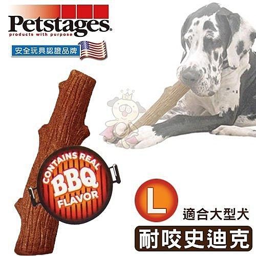 『寵喵樂旗艦店』美國Petstages啃咬系列《BBQ史迪克-L號》磨牙啃咬、真實木材、安全無毒