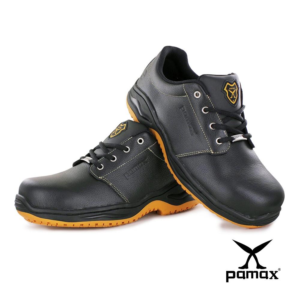 PAMAX 帕瑪斯-防穿刺+鋼頭-高抓地力安全鞋/PA3502PPH-防穿刺/銀纖維/男女尺寸3-13-大尺碼