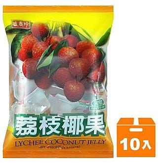 盛香珍 蒟蒻椰果果凍-荔枝風味 420g (10入)/箱【康鄰超市】