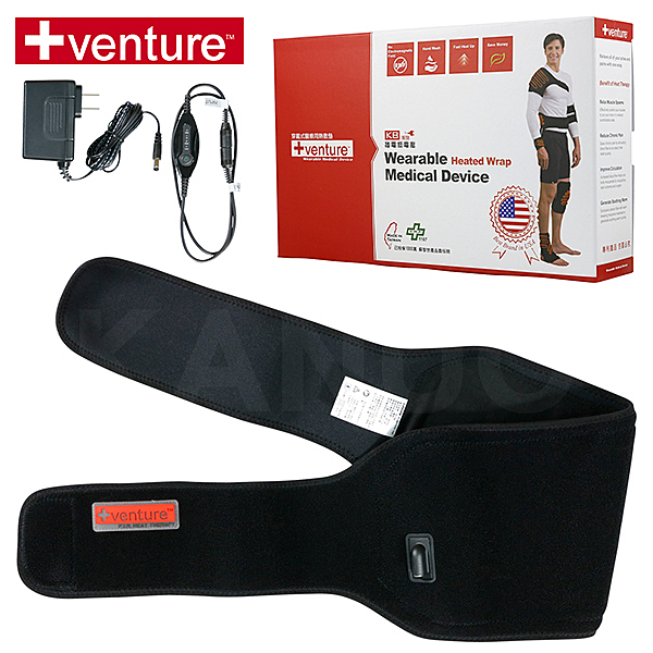 【美國+venture】KB-1290 家用腰部熱敷墊,贈:保溫保冷袋x1 (速配鼎醫療用熱敷墊)