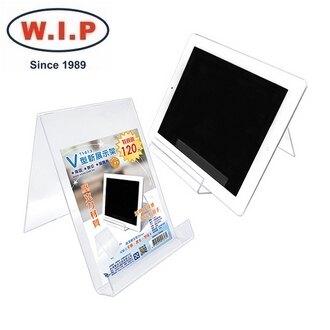 W.I.P 新V型 展示架 /個 T1613