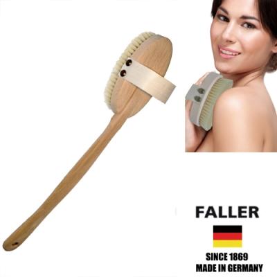 德國FALLER芙樂德國製白豚鬃筋膜放鬆沐浴刷 (一入)